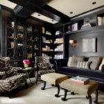 Black White Home Office Designs Decorating Ideas