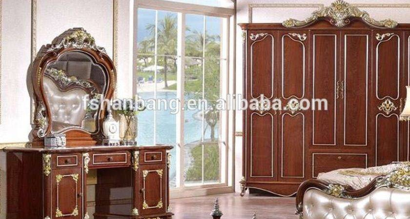 Cheap Wholesale White Brown Classic French European Style